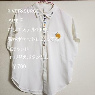 リベットアンドサージ(rivet & surge)のブラウス(シャツ/ブラウス(半袖/袖なし))