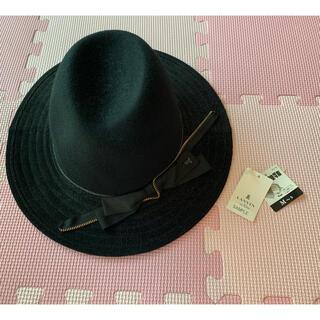 LANVIN en Bleu - ランバン 帽子 新品未使用 お値下げ