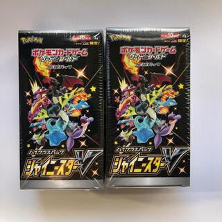 ポケモン - ポケモンカード シャイニースターv  2BOX 新品未開封 シュリンク付き