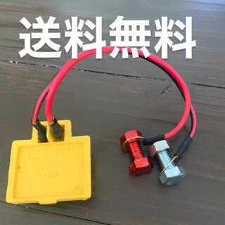 DAIWA - マキタ バッテリー 電動リール 接続 船釣り