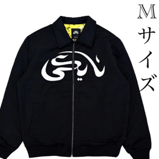 NIKE - 希少 NIKE SB × CARPET COMPANY JACKET Mサイズ