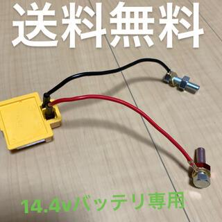 マキタ(Makita)の電動リール マキタ バッテリー 船釣り(リール)