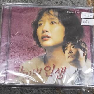 韓国ドラマ バラ色の人生 未使用(テレビドラマサントラ)