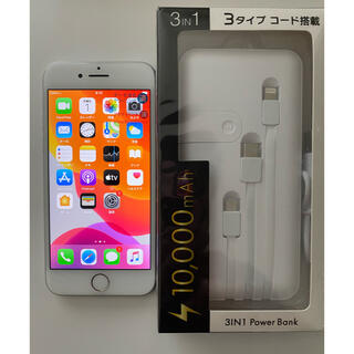 iPhone - 処分値下げ中➡︎♡mamaちん様専用 iPhone8 本体 美品 64GB