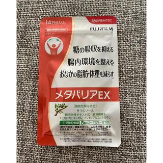 フジフイルム(富士フイルム)のメタバリアEX  112粒(ダイエット食品)
