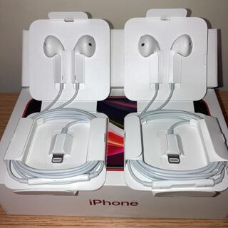 Apple - iphone Apple純正イヤホン×2 新品未使用 ライトニングearpods