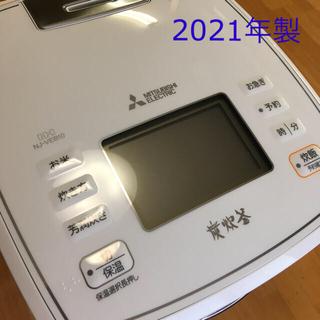 ミツビシ(三菱)の三菱電機 5.5合炊き 炊飯器 備長炭 炭炊釜 NJ-VEB10-W (炊飯器)