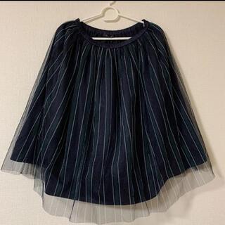 ダブルクローゼット(w closet)のストライプ チュールスカート(ひざ丈スカート)