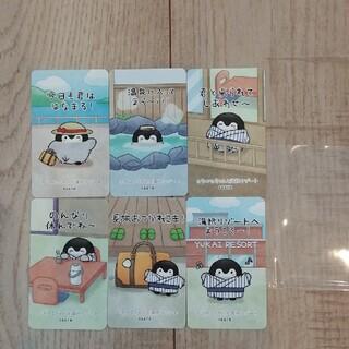 非売品 湯快リゾート コラボグッズ カード6枚セット(キャラクターグッズ)