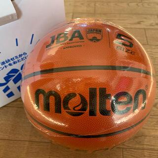 モルテン(molten)のバスケットボール 公式球 5号(バスケットボール)