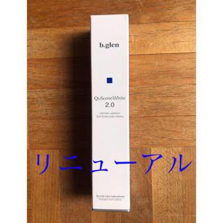 b.glen - ビーグレン ホワイトクリーム 2.0