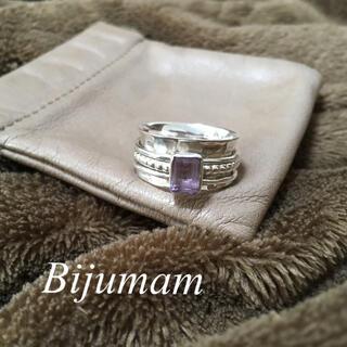 フィリップオーディベール(Philippe Audibert)のBijumam ローリングリング(リング(指輪))