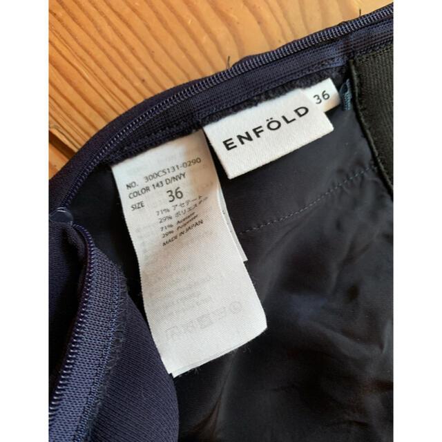 ENFOLD(エンフォルド)の美品 19ssENFOLD シガレットパンツ レディースのパンツ(カジュアルパンツ)の商品写真