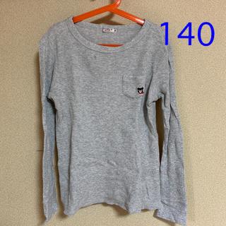 ダブルビー(DOUBLE.B)のワッフル地カットソー長袖140(Tシャツ/カットソー)