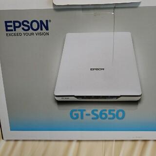 EPSON - EPSON GT-S650 フラットベッドスキャナー