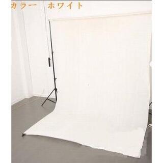白色ホワイト布バック写真撮影用背景布クロマキー(1.6m×1m)バックペーパー