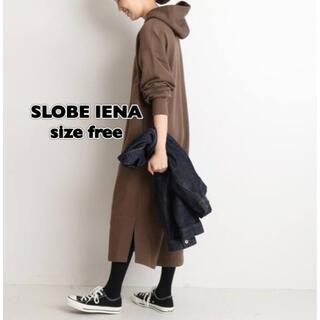 IENA SLOBE - クリーニング済♡SLOBE IENA イエナ フードロングワンピース
