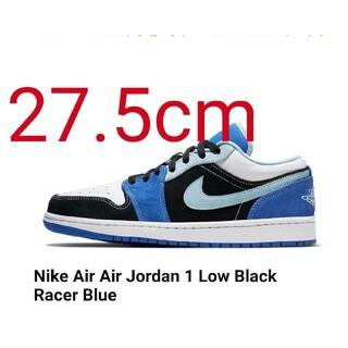 NIKE AIR JORDAN 1 LOW 27.5cm