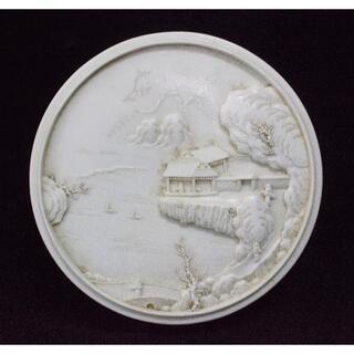 雕刻白硯台(彫刻/オブジェ)