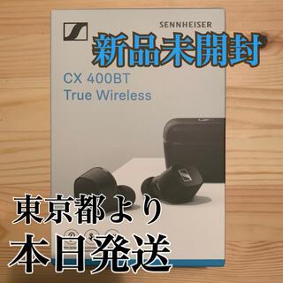 SENNHEISER - ゼンハイザー ワイヤレスイヤホン CX 400BT True Wireless
