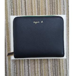 agnes b. - Web限定 agnes b. アニエスベー 二つ折り財布 美品