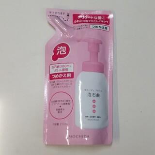 コラージュフルフル - コラージュフルフル 泡石鹸 ピンク 詰め替え(210ml)
