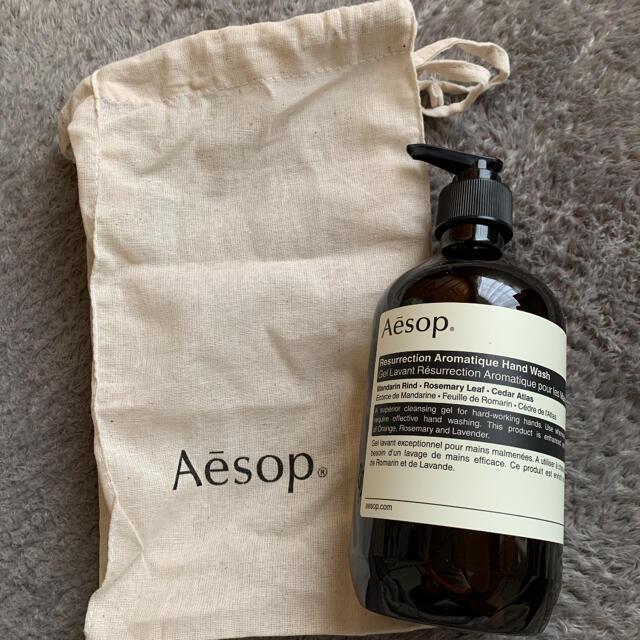 Aesop(イソップ)のイソップ  コスメ/美容のボディケア(ボディソープ/石鹸)の商品写真