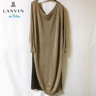 LANVIN en Bleu - 【LANVIN en Bleu】ランバン バックシャンリブ ワンピース