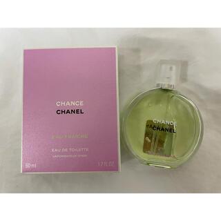 CHANEL - シャネル チャンス  オーフレッシュ 50ml
