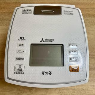 三菱電機 - ジャンク品✩三菱電機 炭炊釜 5.5合 炊飯器