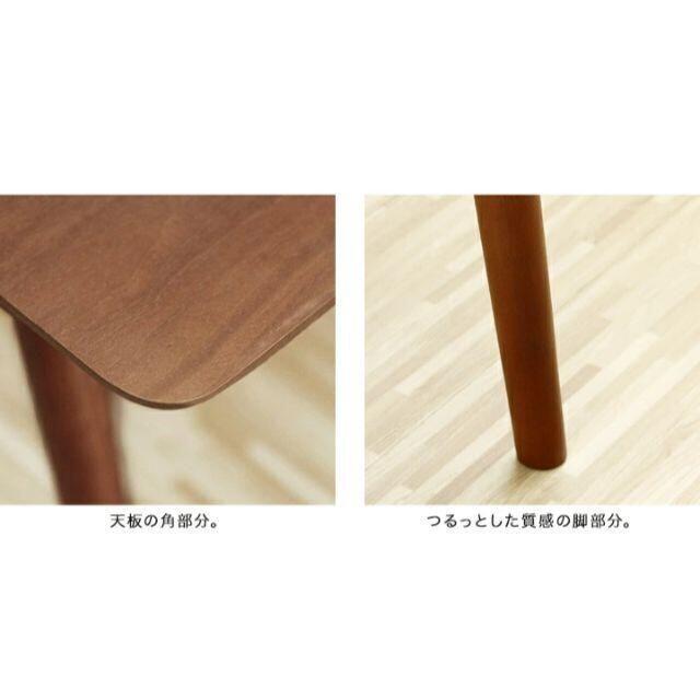 新品 折り畳み 天然素材 ローテーブル 90cm 完成品 インテリア/住まい/日用品の机/テーブル(ローテーブル)の商品写真