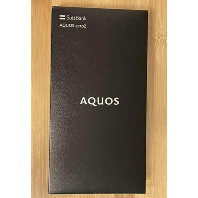 AQUOS(アクオス)の【新品】AQUOS zero2 / アクオス simフリー ソフトバンク スマホ/家電/カメラのスマートフォン/携帯電話(スマートフォン本体)の商品写真