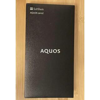 AQUOS - 【新品】AQUOS zero2 / アクオス simフリー ソフトバンク