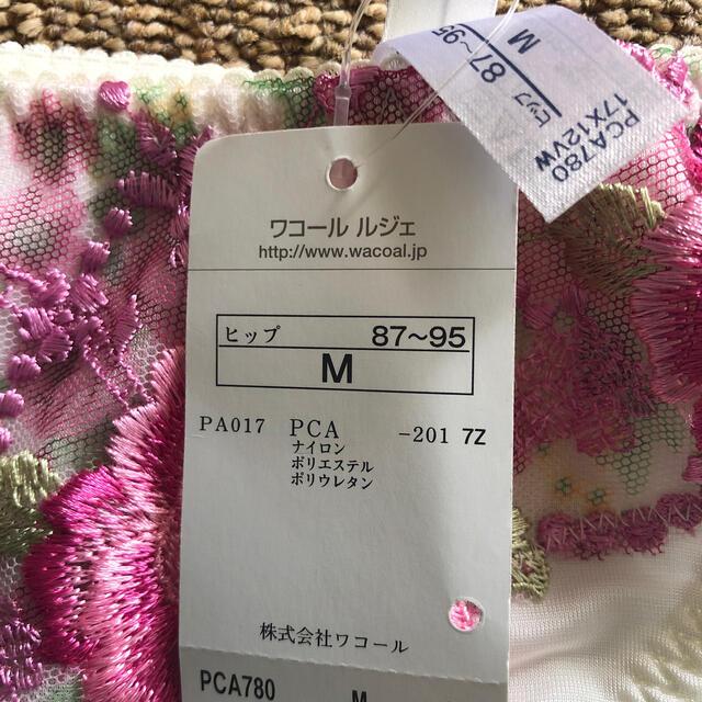 Wacoal(ワコール)のワコール ルジェ ショーツM 新品 レディースの下着/アンダーウェア(ショーツ)の商品写真