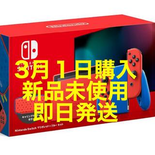 ニンテンドースイッチ(Nintendo Switch)のNintendo switch マリオレッドブルー(家庭用ゲーム機本体)