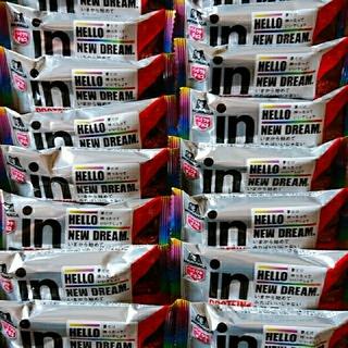 モリナガセイカ(森永製菓)のin プロテインバー ベイクドチョコHELLO NEWDREAM 嵐 20本(菓子/デザート)