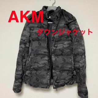 エイケイエム(AKM)のAKM ダウンジャケット エイケイエム(ダウンジャケット)