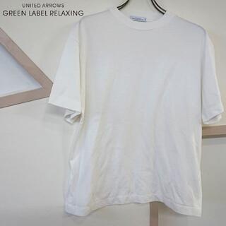 グリーンレーベルリラクシング(green label relaxing)のGREEN LABEL RELAXING半袖 Tシャツ ホワイト 4805235(Tシャツ(半袖/袖なし))
