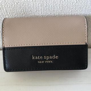kate spade new york - ケイトスペード キーケース