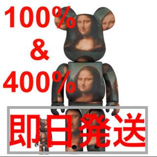 メディコムトイ(MEDICOM TOY)のBE@RBRICK Mona Lisa モナリザ 100% & 400%(その他)