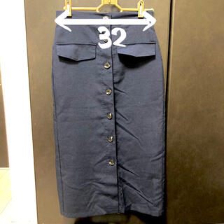 ジーユー(GU)のフロントボタンスカート(ロングスカート)