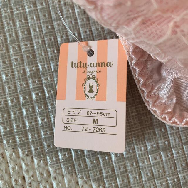 tutuanna(チュチュアンナ)のチュチュアンナ  レディースの下着/アンダーウェア(ブラ&ショーツセット)の商品写真