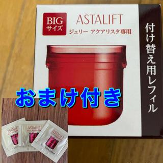 ASTALIFT - アスタリフト ジェリー ジェリーアクアリスタ レフィル 60g big サイズ