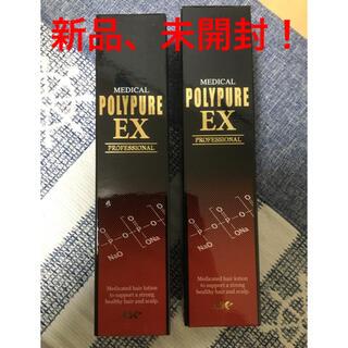 シーエスシー 薬用ポリピュアEX 120ml 2本(スカルプケア)