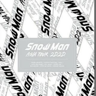 新品 SnowMan ASIA TOUR 2D.2D.(DVD4枚組 初回盤)
