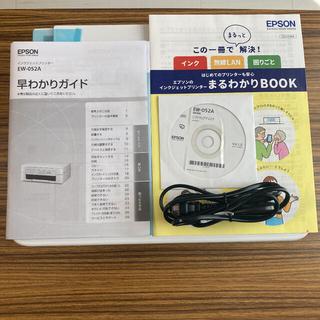 EPSON - 【美品】EPSON プリンター EW-052A 送料込み 説明書付き