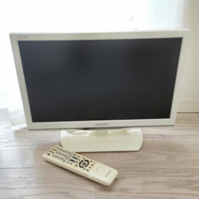 AQUOS(アクオス)のSHARP AQUOS 液晶カラーテレビ モニター 19型ワイド HDMI  スマホ/家電/カメラのテレビ/映像機器(テレビ)の商品写真