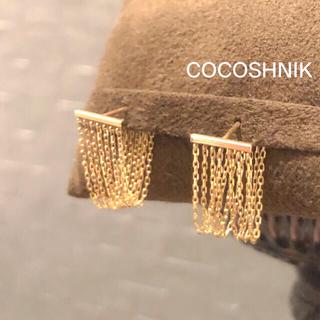 COCOSHNIK - COCOSHNIK K10バー×フリンジチェーン スタッドピアス  ロングタイプ