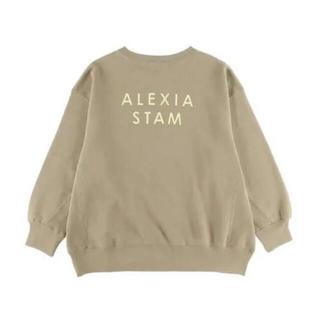 ALEXIA STAM - alexiastam トレーナー