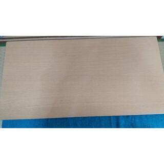 ニトリ(ニトリ)の折り畳み式 ローテーブル(ローテーブル)